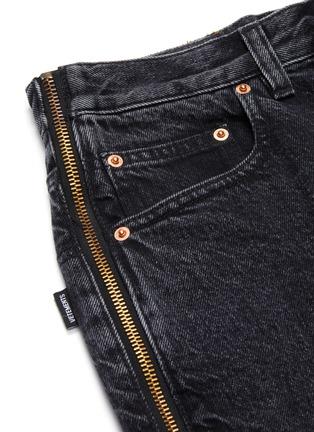 - VETEMENTS - 'Stripper' zupper outseam jeans