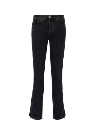 Main View - Click To Enlarge - VETEMENTS - 'Stripper' zupper outseam jeans