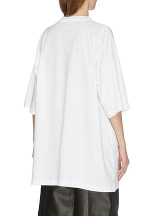 Back View - Click To Enlarge - VETEMENTS - 'I Love Paris Hilton' slogan print T-shirt
