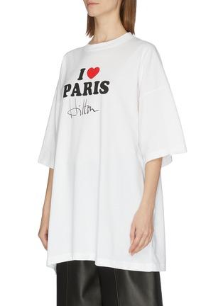 Front View - Click To Enlarge - VETEMENTS - 'I Love Paris Hilton' slogan print T-shirt