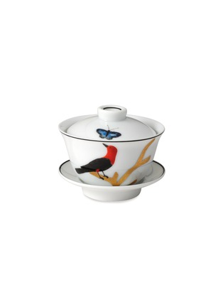 Main View - Click To Enlarge - BERNARDAUD - Aux Oiseaux covered cup