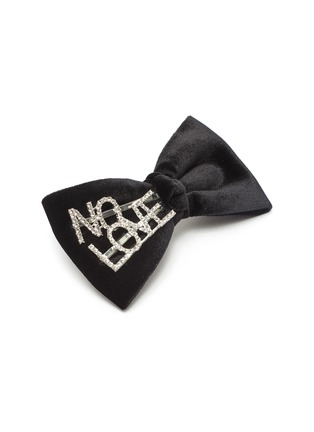 Detail View - Click To Enlarge - VENNA - 'No Love' velvet bow hair clip