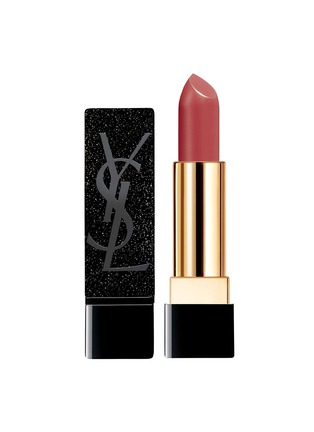 Ysl Beaut 201 Rouge Pur Couture 125 Honey S Nude Lipstick