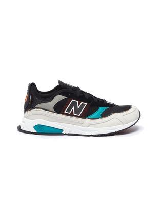 Main View - Click To Enlarge - NEW BALANCE - 'X-Racer Cordura' colourblock sneakers