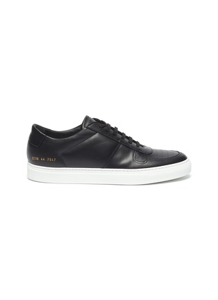 Main View - Click To Enlarge - COMMON PROJECTS - 'Bball' leather sneakers