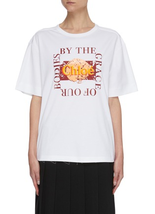 Main View - Click To Enlarge - CHLOÉ - 'By The Grace' slogan print oversized T-shirt