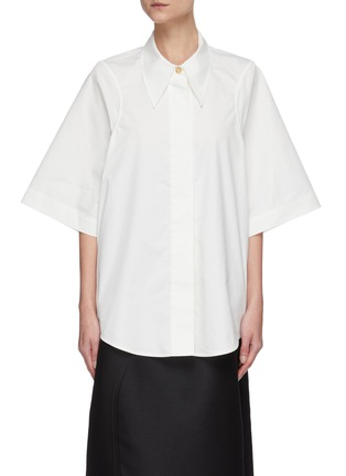 Main View - Click To Enlarge - LOW CLASSIC - Armhole stitch oxford shirt