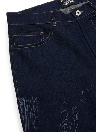 - FENG CHEN WANG - Chinese traditional print scene jeans