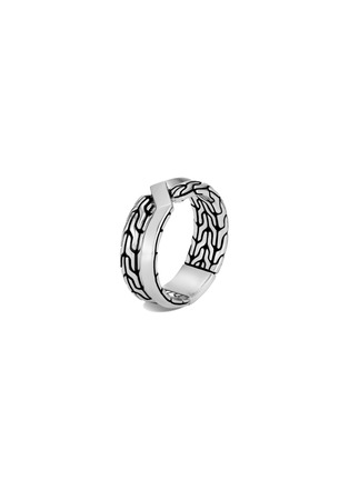 Main View - Click To Enlarge - JOHN HARDY - 'Asli Classic Chain' sterling silver link ring
