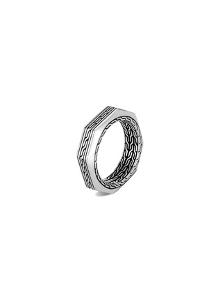 Main View - Click To Enlarge - JOHN HARDY - 'Asli Classic Chain' sterling silver band ring