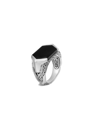 Main View - Click To Enlarge - JOHN HARDY - 'Asli Classic Chain' onyx sterling silver signet ring