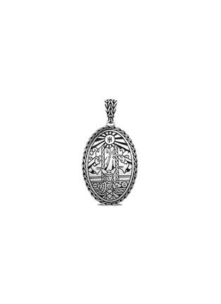 Detail View - Click To Enlarge - JOHN HARDY - Classic Chain' 18k hammered gold sterling silver oval enhancer