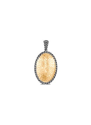 Main View - Click To Enlarge - JOHN HARDY - Classic Chain' 18k hammered gold sterling silver oval enhancer