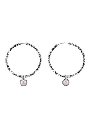 Main View - Click To Enlarge - JOHN HARDY - Classic Chain' Tahitian pearl sterling silver hoop earrings