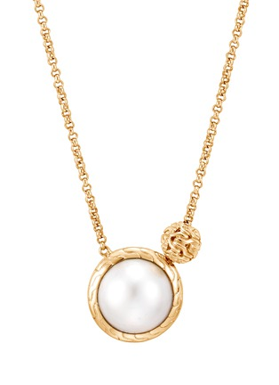 Main View - Click To Enlarge - JOHN HARDY - Classic Chain' freshwater pearl 18k yellow gold necklace