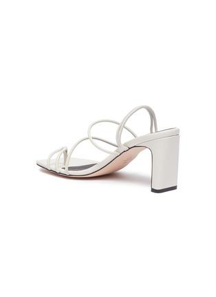 - KALLISTE - Strappy Toe Ring Slingback Sandals