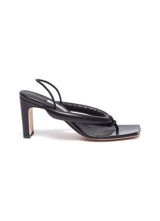 Main View - Click To Enlarge - KALLISTE - Puffy Strap Thong Sandals