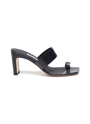 Main View - Click To Enlarge - KALLISTE - Toe Ring leather Mules