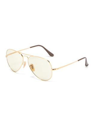 Main View - Click To Enlarge - RAY-BAN - Metal frame aviator sunglasses