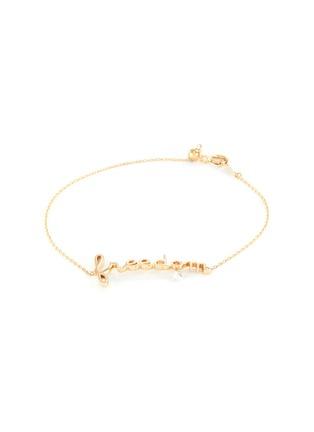 Main View - Click To Enlarge - PERSÉE PARIS - 'Freedom' Diamond 9k Yellow Gold Bracelet