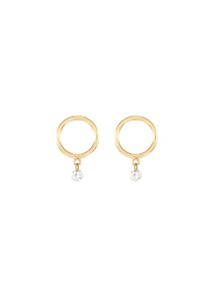 Main View - Click To Enlarge - PERSÉE PARIS - 'Boheme' diamond yellow gold earring