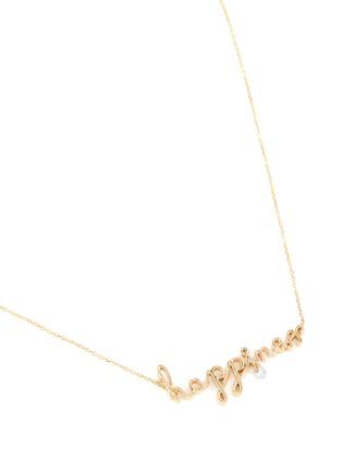 Detail View - Click To Enlarge - PERSÉE PARIS - 'Happiness' Diamond Pendant 9k Yellow Gold Chain Necklace