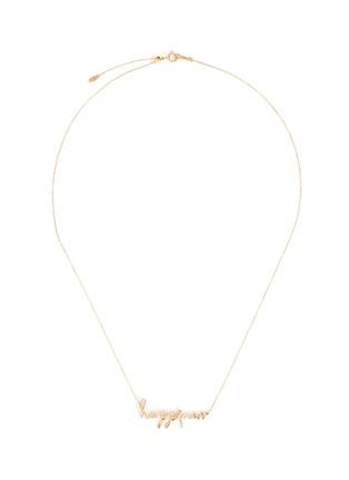 Main View - Click To Enlarge - PERSÉE PARIS - 'Happiness' Diamond Pendant 9k Yellow Gold Chain Necklace