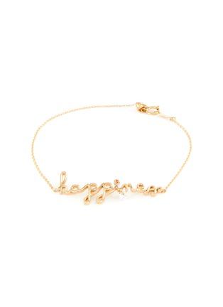 Main View - Click To Enlarge - PERSÉE PARIS - 'Happiness' Diamond 9k Yellow Gold Bracelet