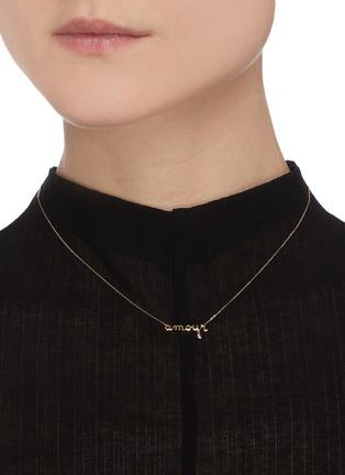 Figure View - Click To Enlarge - PERSÉE PARIS - 'Amour' diamond yellow gold necklace