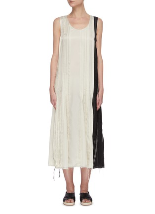 Main View - Click To Enlarge - JOSEPH - Pleated cupro dress
