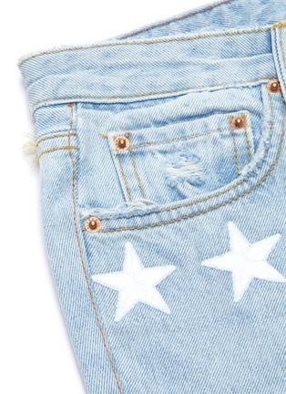 - GRLFRND - 'Karolina' star embroidered pocket light wash skinny jeans
