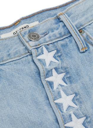 - GRLFRND - 'Aurora' light wash star embroidered fly denim shorts