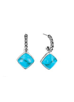 Main View - Click To Enlarge - JOHN HARDY - 'Classic Chain' turquoise sterling silver cluster drop earrings
