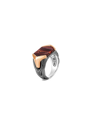 Main View - Click To Enlarge - JOHN HARDY - 'Asli Classic Chain' red tiger iron sterling silver bronze signet ring