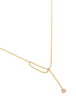 Detail View - Click To Enlarge - XIAO WANG - Elements' diamond 14K gold bead necklace