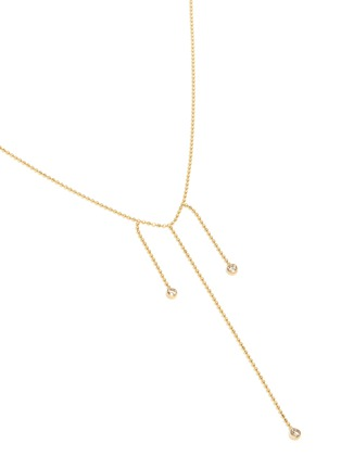 Detail View - Click To Enlarge - XIAO WANG - Elements' diamond 14K bead necklace