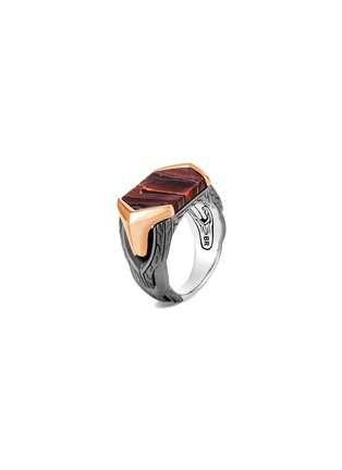 Main View - Click To Enlarge - JOHN HARDY - 'Asli Classic Chain' red tiger sterling silver bronze signet ring