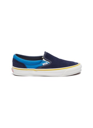 Main View - Click To Enlarge - VANS - 'OG Classic Slip-on LX' suede leather sneakers