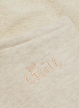 - ÊTRE CÉCILE - Colourblock panel track pants