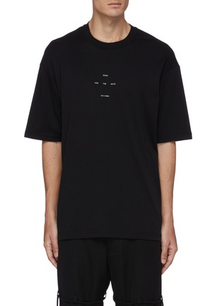Main View - Click To Enlarge - SONG FOR THE MUTE - Logo oversized cotton T-shirt