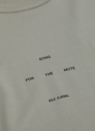 - SONG FOR THE MUTE - Logo oversized cotton T-shirt