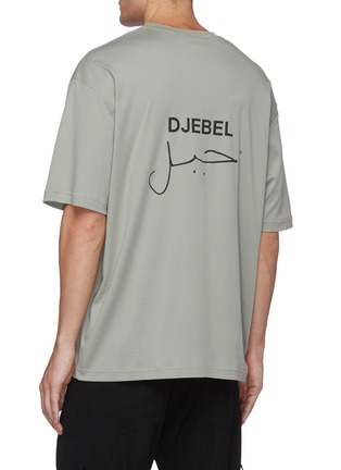 Back View - Click To Enlarge - SONG FOR THE MUTE - Logo oversized cotton T-shirt
