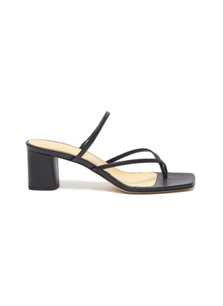 Main View - Click To Enlarge - AEYDE - 'Larissa' asymmetric toe ring block heel leather sandals