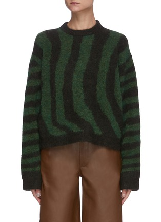 Main View - Click To Enlarge - REMAIN - 'Cami' wavy stripe knit sweater