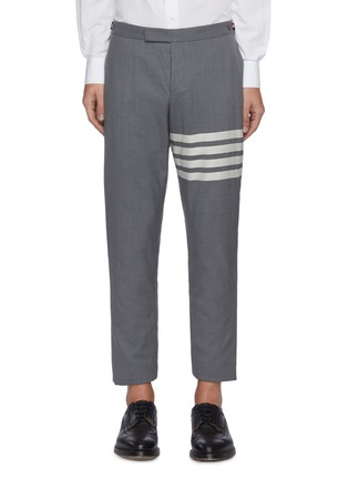 Main View - Click To Enlarge - THOM BROWNE - Four Bar Stripe Low Waist Wool Suiting Pants