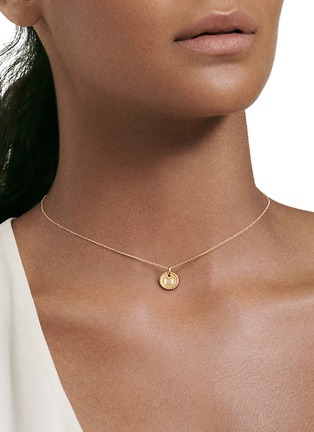 Detail View - Click To Enlarge - DAVID YURMAN - Cable Collectible' diamond 18k gold initial H charm necklace