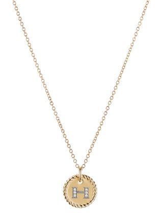 Main View - Click To Enlarge - DAVID YURMAN - Cable Collectible' diamond 18k gold initial H charm necklace