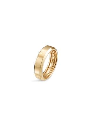 Main View - Click To Enlarge - DAVID YURMAN - 'Beveled' 18k gold ring