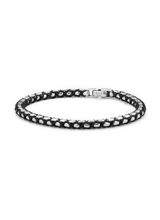 Main View - Click To Enlarge - DAVID YURMAN - Medium silver nylon box chain bracelet