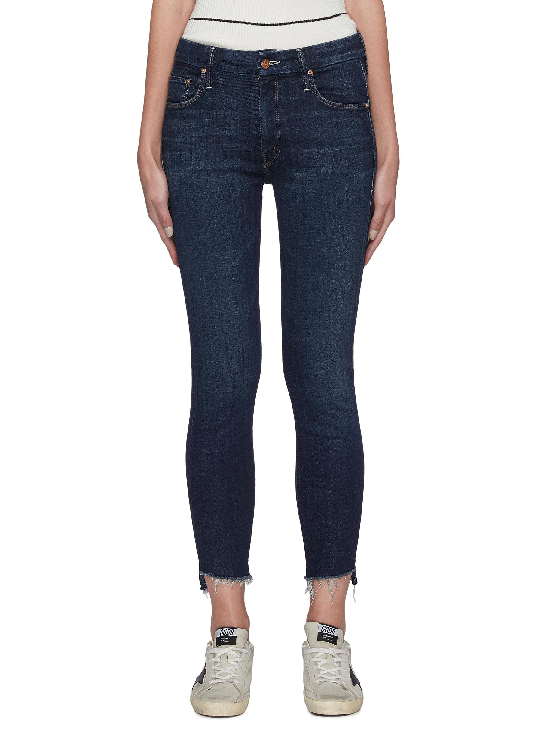 Mother 'THE LOOKER MR' FRAYED DARK WASH SKINNY JEANS